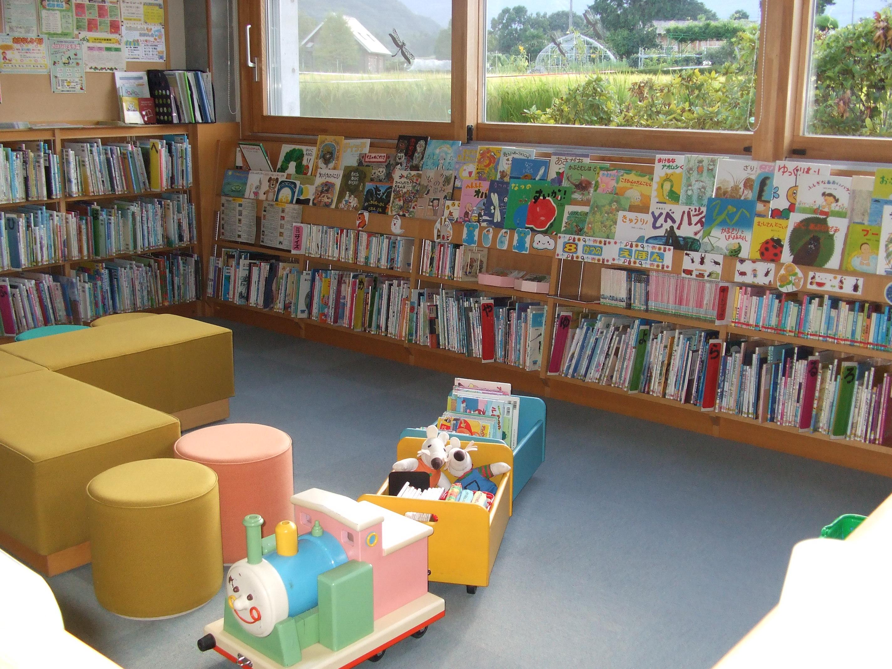 市 図書館 北杜 市立図書館利用案内