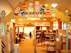 子ども図書室